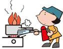 火が出たら初期消火を