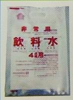 DPE005-001